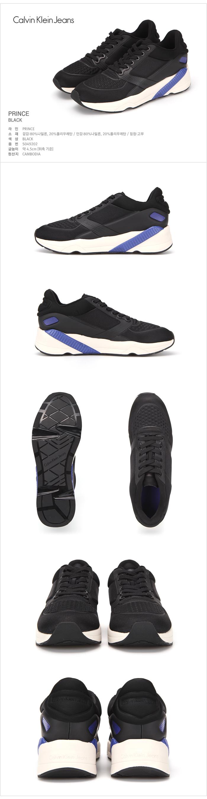 캘빈클라인진 풋웨어(CALVINKLEINJEANS FOOTWEAR) 남성 스니커즈 PRINCE BLACK S049202
